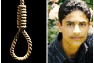 گزارشی از وضعیت ایوب شهبازی، کودک-متهم محکوم به اعدام