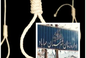 دو زندانی در زندان مهاباد اعدام شدند