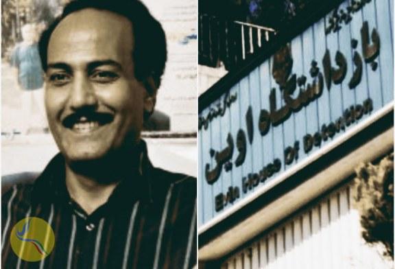 اعتصاب غذای اسماعیل احمدی راغب در زندان اوین/ بلاتکلیفی پس از گذشت شش هفته از زمان بازداشت