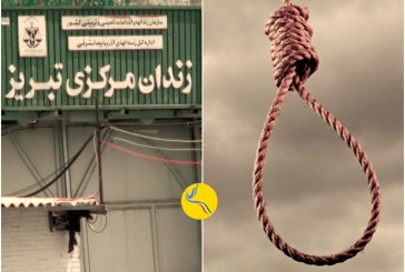 احراز هویت دو زندانی اعدام شده در زندان تبریز