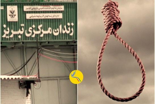 یک زندانی در زندان تبریز اعدام شد