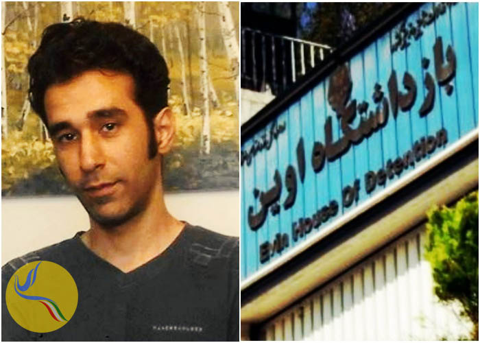 امید علیشناس به بند هفت زندان اوین منتقل شد