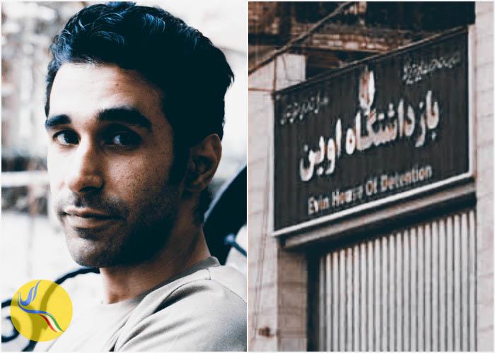 نگهداری امید علیشناس در قرنطینه بند چهار زندان اوین