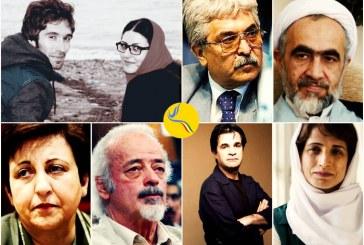 نامه تعدادی از فعالان سرشناس مدنی در خصوص وضعیت آرش صادقی