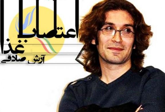آرش صادقی برای بار دوم دست به اعتصاب غذا زده است/ وضعیت وخیم جسمانی