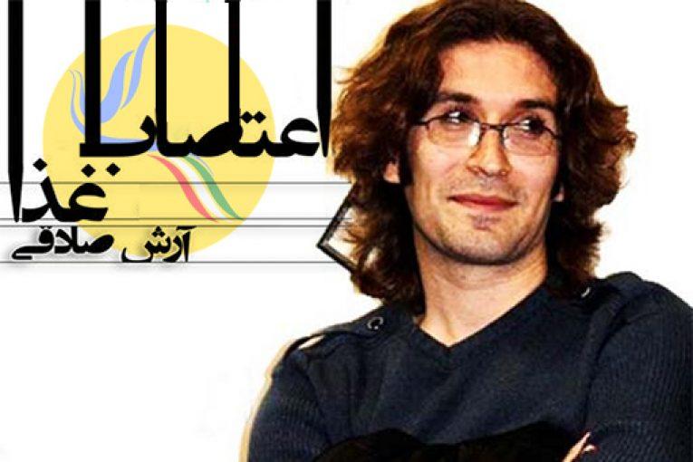 شصت و سومین روز از اعتصاب غذا؛ انتقال آرش صادقی به بهداری و هشدار پزشکان دربارهی وضعیت وی