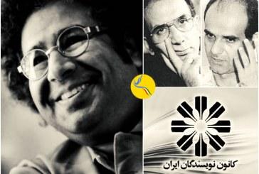 آزادی بکتاش آبتین و مزدک زرافشان با قرار کفالت/ تصویر