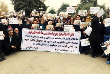 مخالفت مسئولان قضائی با آزادی ۳۷ نفر از بازداشت شدگان معترض به زندان محمدعلی طاهری