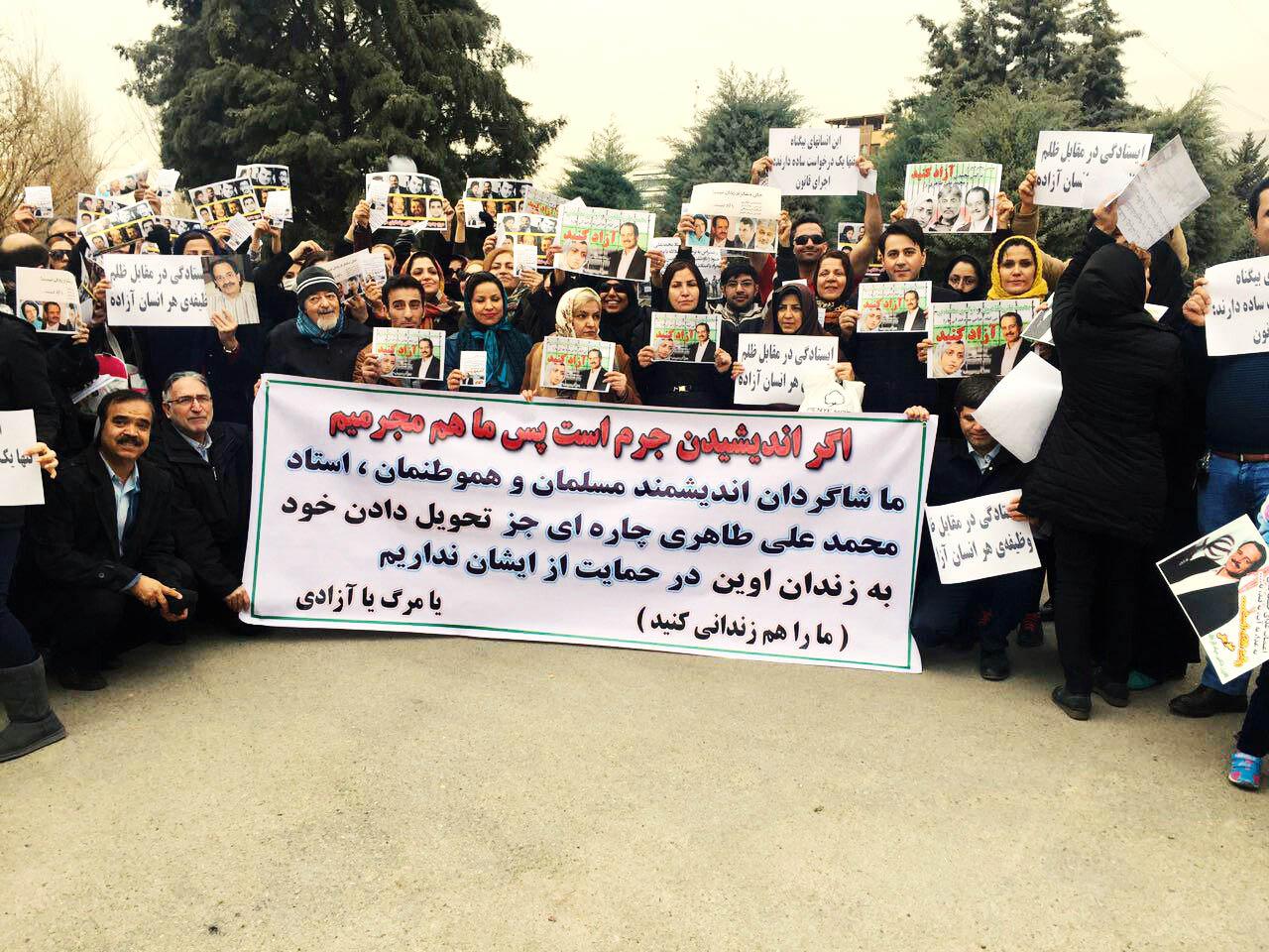چهارمین تجمع هواداران محمدعلی طاهری مقابل زندان اوین