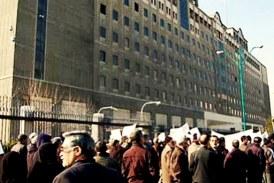 تجمع جمعی از سپردهگذاران موسسه کاسپین مقابل مجلس شورای اسلامی