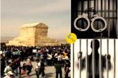 گزارشی از صدور حکم ۷۴ تن از بازداشت شدگان تجمع پاسارگاد که در زندان عادل آباد شیراز نگهداری می شوند/ به همراه اسامی
