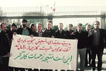 یورش نیروهای امنیتی به تجمع کارگران شرکت واحد و بازداشت معترضان/ تصاویر
