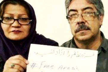 پدر آرش صادقی: در اعتراض به بیتوجهی مسئولین و برای حمایت از فرزندم در اعتصاب غذا بهسر میبرم