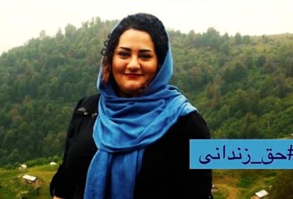 معرفی کمپین حق زندانی؛ نامه ای از آتنا دائمی