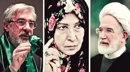 قوه قضاییه آماده محاکمه رهبران «جنبش سبز» است
