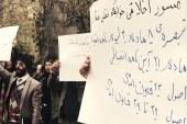 احضار دانشجویان معترض در دانشگاه تربیت مدرس به کمیته انضباطی