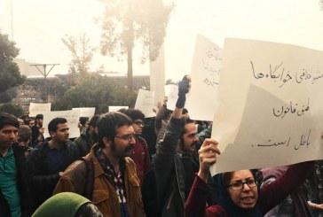 تجمع دانشجویان دانشگاه تهران در روز دانشجو/ تصاویر