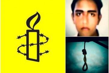 عفو بین الملل: سالار شادی زادی بار دیگر به اعدام محکوم شده است