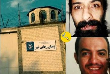 تداوم اعتصاب غذای سعید شیرزاد و پایان اعتصاب فواد رضازاده در رجایی شهر