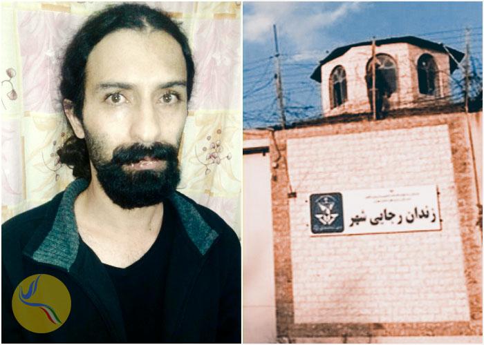 ضرب و شتم سعید شیرزاد و انتقال این زندانی سیاسی در اعتصاب غذا به اندرزگاه سه رجایی شهر