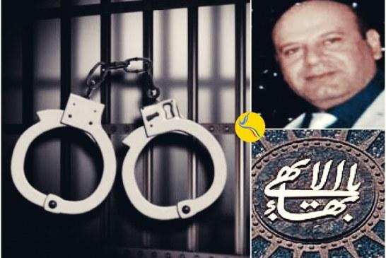 بازداشت یک شهروند بهایی در قزوین