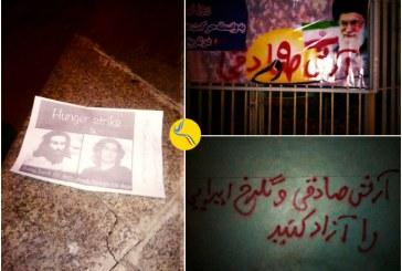 همزمان با طوفان توییتری و کمپین پیامکی به نمایندگان؛ پخش شب نامه و دیوار نویسی در حمایت از آرش صادقی