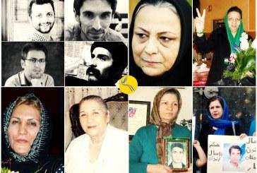 نامه جمعی از خانوادههای اعدامشدگان و جانباختگان به زندانیان در اعتصاب غذا