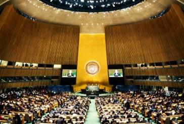 قطعنامه علیه نقض حقوق بشر در ایران در مجمع عمومی سازمان ملل تصویب شد