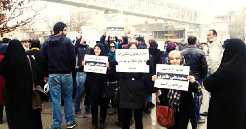 بازداشت هواداران محمدعلی طاهری در تجمع مقابل مجلس شورای اسلامی