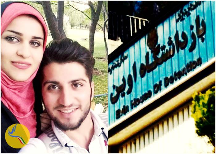 گزارشی از وضعیت محمدحسین نجفی؛ فعال فیس بوکی محبوس در بند هفت زندان اوین