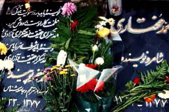 ممانعت از برگزاری مراسم یادبود مختاری و پوینده/ بازداشت اعضای کانون نویسندگان