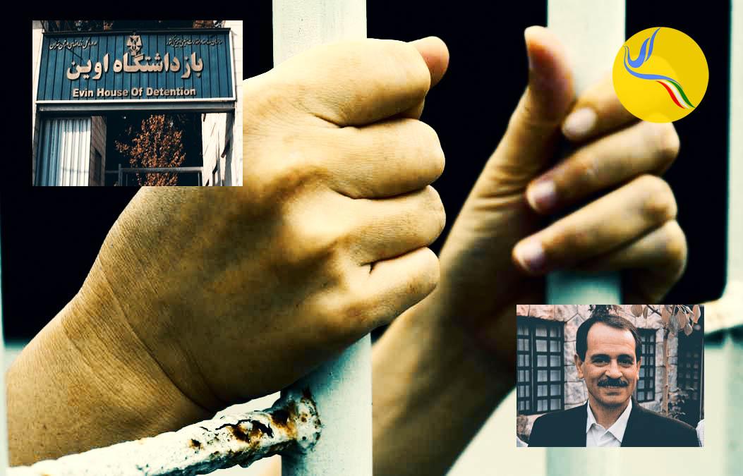 نگهداری یکی از بازداشت شدگان تجمعات اعتراضی برای محمدعلی طاهری در بند نسوان اوین