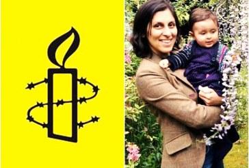 عفو بین الملل: نازنین زاغری از سوی نیروهای امنیتی برای ملاقات با فرزندش تحت فشار قرار گرفته است