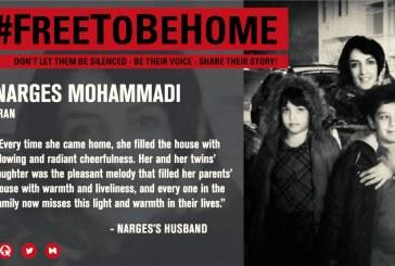 سامانتا پاور: ایران نرگس محمدی را که فرزندانش چشمبهراهش هستند، آزاد کند
