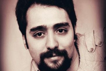 تشدید شدن بیماری نوید کامران در زندان اوین؛ خودداری مسئولین از رسیدگی پزشکی