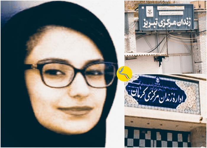 انتقال هاجر پیری از زندان کرمان به زندان تبریز