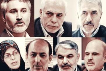 جلسه دادگاه هفت فعال سیاسی هفده تیر برگزار میشود