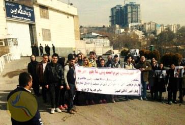 """""""اگر اندیشیدن جرم است، پس ما هم مجرمیم:"""" نامه اعتراضی تعدادی از هواداران محمد علی طاهری به مسئولان زندان اوین"""