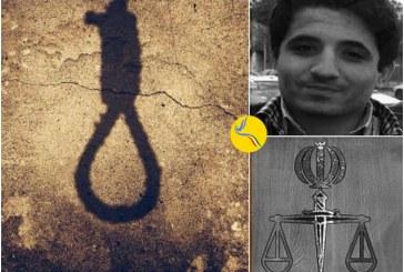 محاکمه مجدد ئامانج ویسی، کودک-متهم محکوم به اعدام