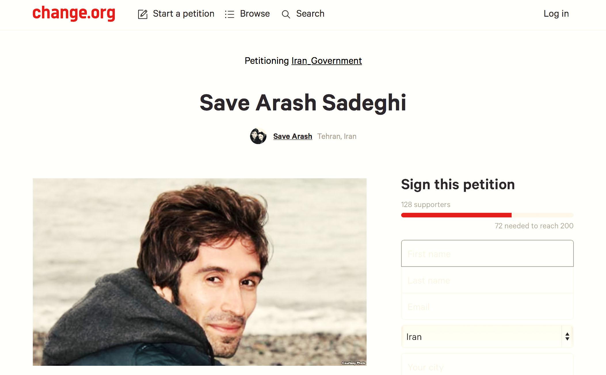 """""""آرش صادقی را نجات دهید""""؛ پتیشن حمایت از این زندانی سیاسی در اعتصاب غذا"""
