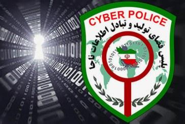 احضار، بازجویی و تهدید مدیران چندین کانال پرطرفدار تلگرام توسط پلیس فتا همزمان با هک کردن آنها