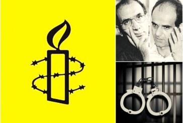 عفو بین الملل خواستار آزادی فوری اعضای کانون نویسندگان شد
