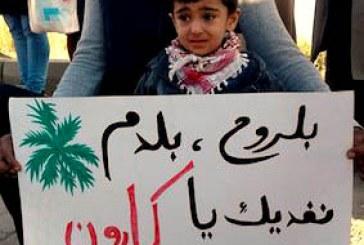 تجمع اعتراضی در اهواز نسبت به انتقال آب کارون