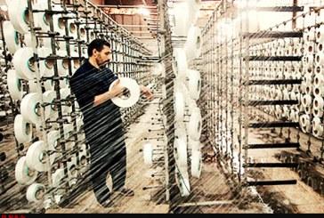 معوقات مزدی ۶ ماهه کارگران کارخانه نختاب فیروزان