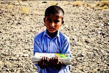 مدارسی که آب و سرویس بهداشتی ندارند/ دانشآموزان به دلیل نداشتن پول کتاب ترک تحصیل میکنند