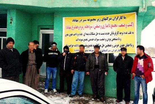 ادامه اعتراض کارگران کشت و صنعت مهاباد در چادرها