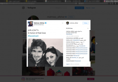Mahnaz Afshar (@mahnaz_afshar) • Instagram photos and videos – Mozilla Firefox_010