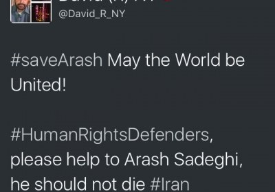 SaveArash4