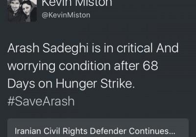 SaveArash5