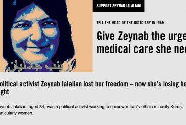 زینب جلالیان به عنوان زندانی سال عفوبینالملل انتخاب شد